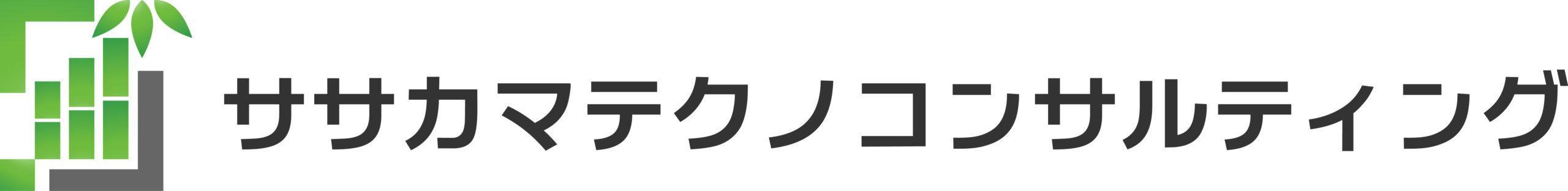 日本語の職務経歴書・履歴書から英文履歴書CVレジュメ カバーレター添削作成代行。